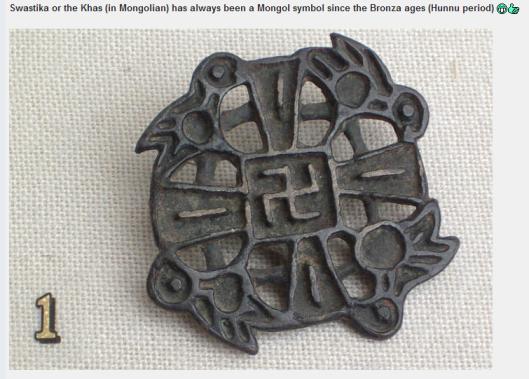 मंगोलों के समय का एक चिन्ह