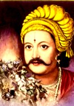 Vikramaditya - The Great Hindu Emperor