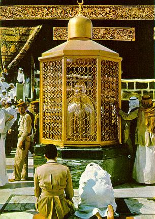 feet of abraham outside kaaba