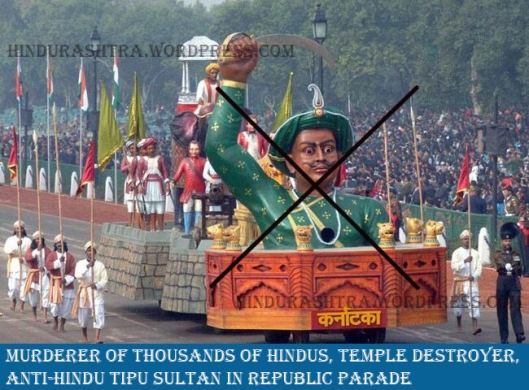 Anti-Hindu Tipu Sultan praised as a great warrior in R-Day Parade